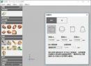 Geomagic Sculpt(3D雕刻建模软件)V2019.0.61 免费版