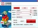 川财证券同花顺V7.95.60.10 官方版