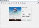 隔壁大书编辑器V1.0.0.118 官方版