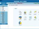 网路神警上网行为监管系统V3.4.5 免费版