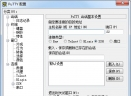 Putty(远程登录10分3D工具 )V0.70 中文版