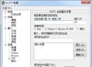 Putty(远程登录工具)V0.70 中文版