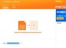PDF猫PDF分割合并工具V1.0.0.0 官方版
