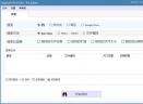 Duplicate File Finder Pro(重复文件查找器)V7.1.0.1 免费版