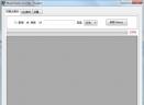 MusicTools(音乐免费下载软件)V2.3.0 电脑版