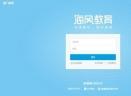 海�L智�W中心V1.0.4.0 官方版