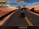 装甲汽车3DV1.0.0 Mac版