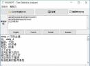 Text Statistics Analyzer(文本统计分析器)V1.9 中文绿色版