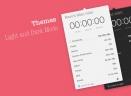 Timer TrackerV1.0 Mac版
