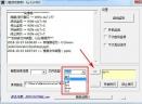 U盘自动复制软件V1.06 免费版