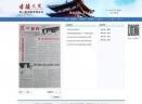 53BK电子报刊软件V6.0 官方版