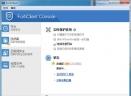 forticlient(飞塔杀毒五分3D软件 )V6.0.0.67 免费版