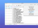 歌词LRC文件编辑器V1.0 Mac版