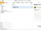 eM Client(免费邮件客户端)V7.1.33101.0 官方版
