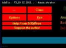 AdsFix(网页病毒查杀五分3D软件 )V4.9.18.1 免费版