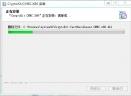民生银行U宝管理工具V1.0 官方版