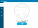 Kooboo(网络开发工具)V1.0 官方版