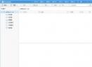 bossmail企业邮箱(老板邮局)V5.0.3.0 官方最新版