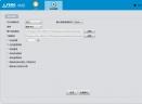 巨峰VMS客户端V1.20.0.15 官方版