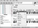 NexusFont(字体预览管理器)V2.5.8.1582 电脑版