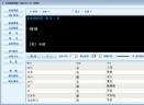 标准韩国语第一册软件V3.69 官方版
