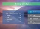 ClearDiskV2.9 Mac版