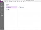 福昕高级PDF编辑器V9.3.0.10826 官方版