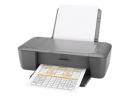 惠普1000打印机驱动程序xp/win7