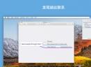 MindNode 5V5.2 Mac版