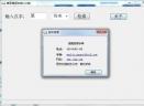 笔画笔顺查询字典V1.0 免费版