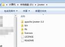 jmeterV5.0 中文版