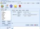 百度私信群发助手V1.4.3.10 免费版