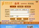 湘财金禾金融终端V10.35 官方版