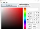 Colors Pro(颜色拾取识别器)V2.4.0.0 绿色版