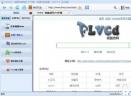 硕鼠FLV下载器V0.4.8 官方免费版