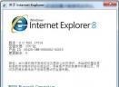 ie浏览器升级工具V1.0 绿色版