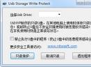 UsbWPu盘写保护工具V1.0 绿色版
