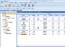 深度思维室内装饰工程环保预评估系统V2.0.0.1009 免费版
