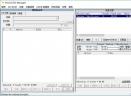 Feurio(CD刻录软件)V1.68 免费中文版