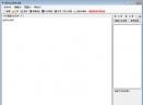 思杰文本写作工具V1.1 官方版