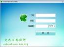 百思同城快递收派系统V1.0.1.26 官方版