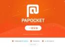 口袋动画papocketV5.2.0 官方版