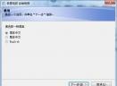 奇盾视频软件V1.0 官方版