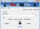 文件解锁工具(ThisIsMyFile)V2.5.1 绿色版