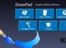 DrawPad(图形编辑软件)V4.01 官方版