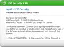 超级U盘加密器V2.50 官方版