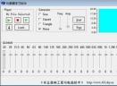 均衡器学习软件V1.0 免费版