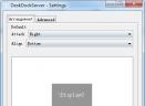 DeskDock电脑端V1.07 免费版