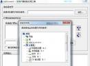 ExtConvert修改文件名软件V1.0 绿色版