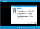 小��影音播放器V0.9.3 最新版